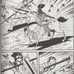 第6巻「趙雲、文醜から公孫瓉を助ける」
